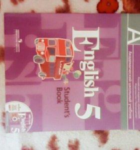 Учебник английского языка(Кузовлёв)5класс 2013г.