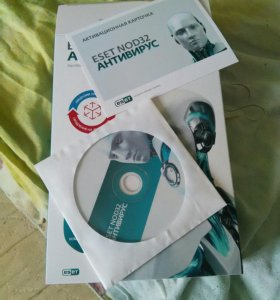 Антивирус на 3 устройства