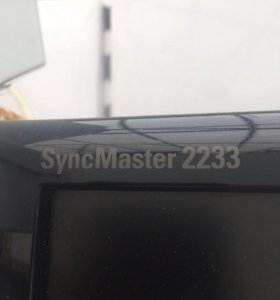 Игровой монитор 22 диагональ 135 Гц.