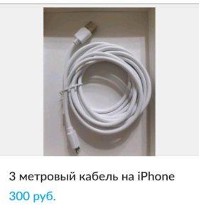 Новые usb кабели