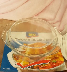 Стеклянная посуда Aro