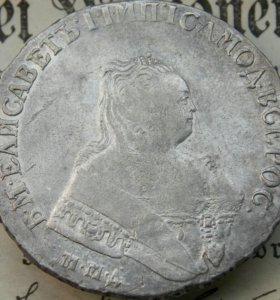 1 рубль 1750 г.