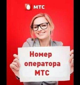 ТЕЛЕФОННЫЙ Н.МТС.