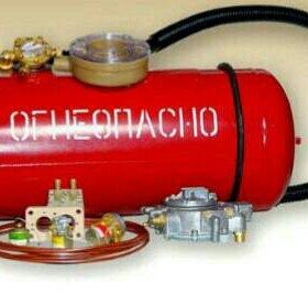 Газовое оборудование и редуктор