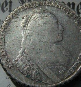 1 рубль 1734 г