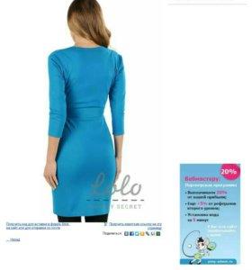 Платье- тренч для беременных и кормящих