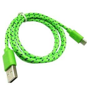 Продам USB Кабель цена 150 руб.