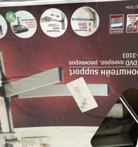 Кронштейн holder drs-3103 новый