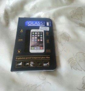 защитное стекло на айфон 5 , 4