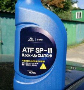 Масло ATF SP-3 для АКПП (2шт)