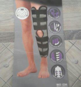 Бандаж компрессионный на коленей сустав(тутор)