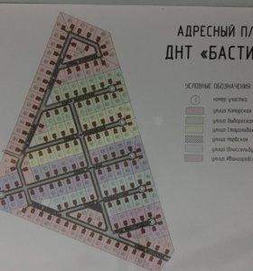 "Земельный участок днп ""Бастион""10 соток"