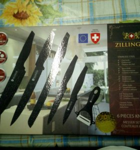 Ножи кухонные .