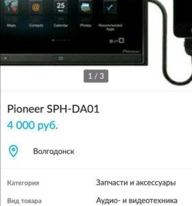 Pioneer sph-da01