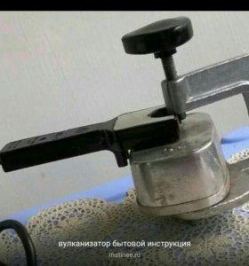 Вулканизатор 220в