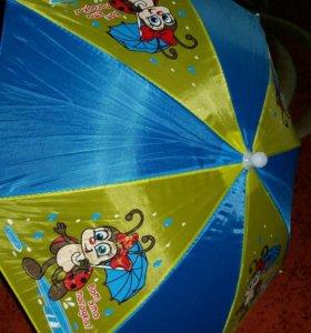 Зонт для самых маленьких