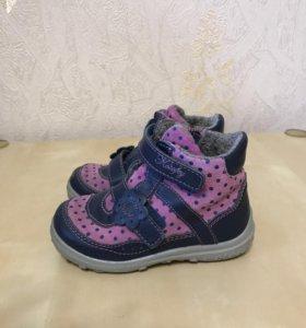 Осенние ботиночки Kotofey 26