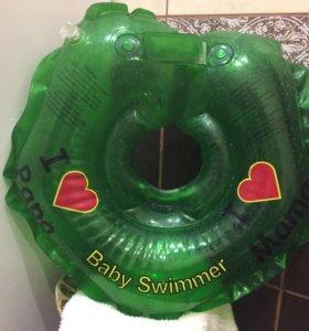 Круг для плавания малышей