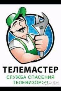 Телемастер