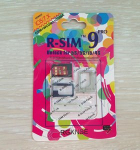 R-SIM 9 Pro, unlock IPhone 4s, 5 original