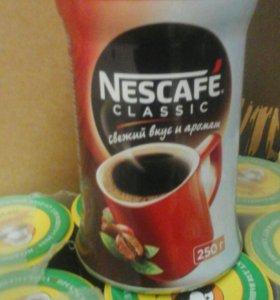Кофе 250гр