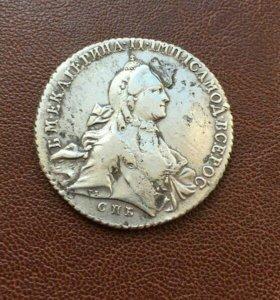 1 рубль 1762 г