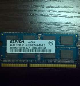 Оперативная память 4, 8 gb Elpida