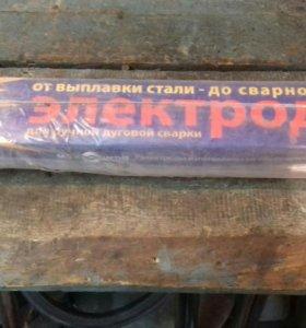 Электроды мр-3 4мм