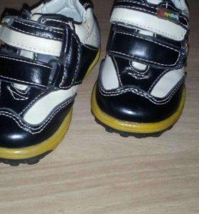 Кроссовки для мальчика.