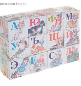 """Новые Кубики """"Азбука. Герои русских сказок"""""""