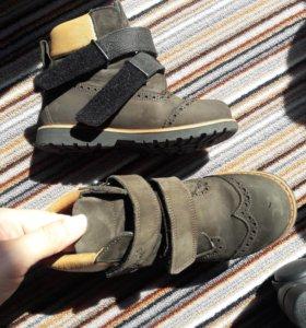 Ботинки демисезон Турция