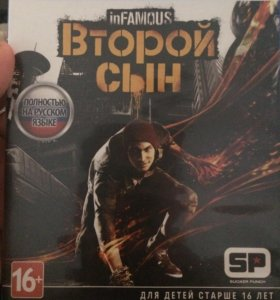 Infamous:second son ps4