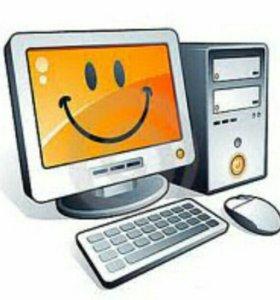 Компьютерная помощь Зеленодольск