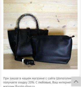 Furla Large Black.