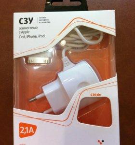 Зарядка для iPhone 4/4s, iPad 1,2,3, iPod