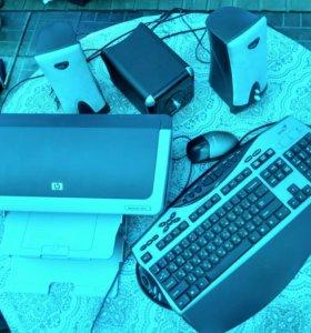 Колонки,сабвуфер,клавиатура,мышь,принтер...Б/У