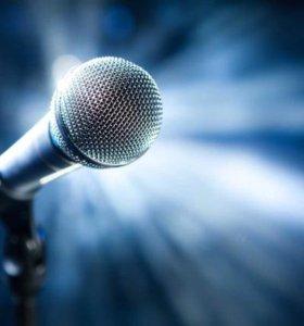 Музыкальное сопровождение на ваши мероприятия