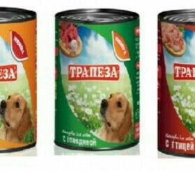 Трапеза, консервы для собак