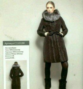 Куртка Пуховик зимний