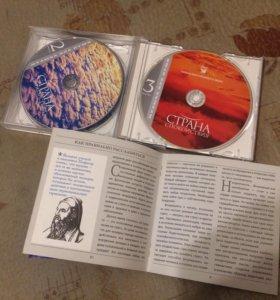 Аудио и видео диски.