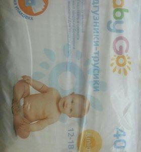 Трусики-Подгузники Baby Go 12-18кг