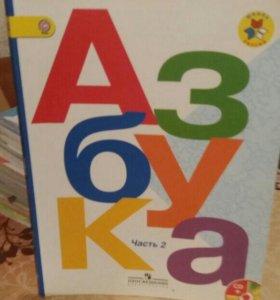 Книги на 1класс
