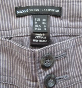 Брюки Mango Casual Sportswear