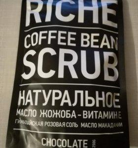 Кофейный скраб для тела шоколад