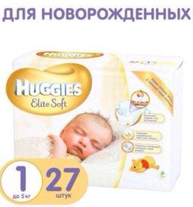 Huggies® Elite Soft 1 для новорожденных