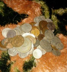 Мешочек монет СССР
