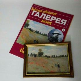 Журнал «Художественная галерея»
