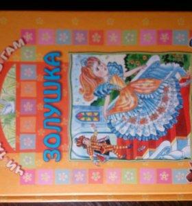 Книга со сказками для дошкольников