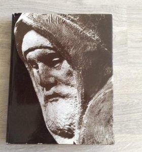 Микеланджело. Гращенков. 1983 год
