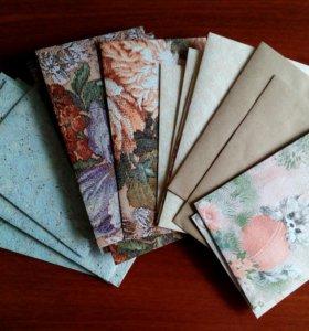 Конверты для писем